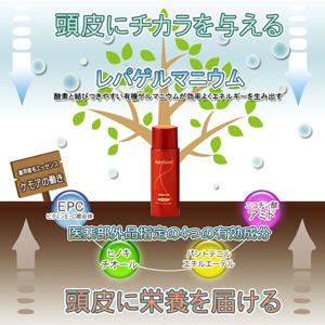 男女兼用本格育毛ケモアシリーズは楽天総合ランキング、美容コスメジャンルでも1位獲得あり!