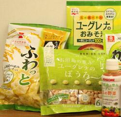 ユーグレナ配合食品が続々登場!髪と健康に良いミドリムシパワー!