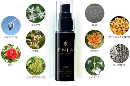 キャピキシル配合の育毛剤フィンジア(FINJIA)の全成分を評価!