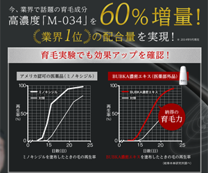 M−034効果の結果