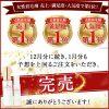 【ベルタ】女性育毛剤楽天人気ランキング1位に選ばれる理由!