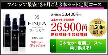 finjia3